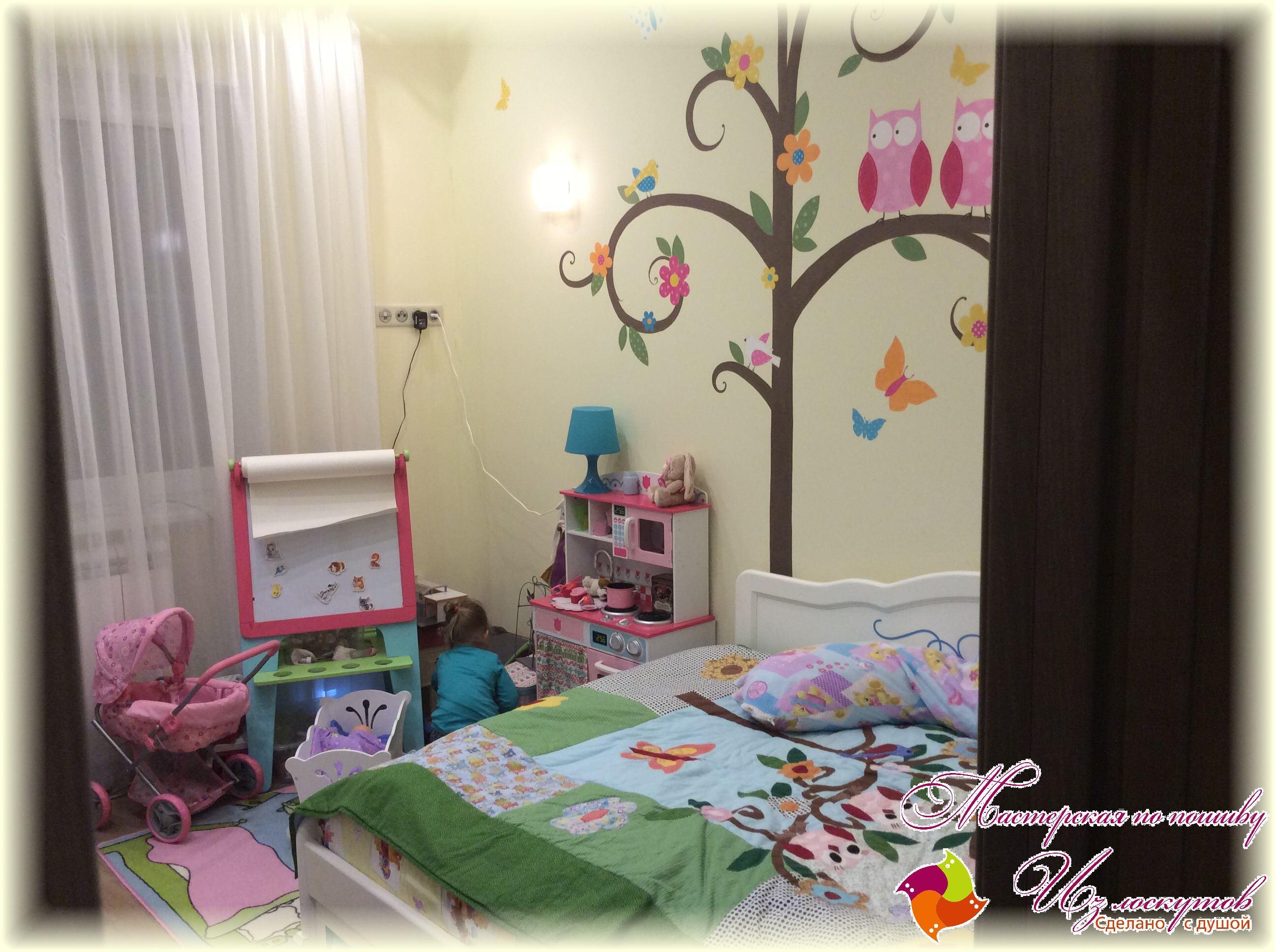 Лоскутное шитьё (пэчворк) в интерьере детской